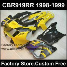 Buy 7gifts custom Motorcycle fairing set HONDA 1998 1999 CBR900RR 919 98 99 CBR919RR CBR 919RR yellow black fairings bodykits for $290.29 in AliExpress store