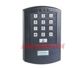Couns cu-k18 union opto single door access control intelligent one piece machine Access Control System(China (Mainland))