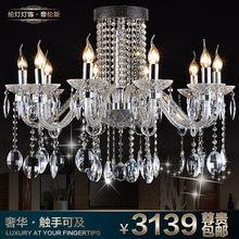 new arrival Q light lighting fashion luxury crystal quality ceiling light fitting 80315  free shipping(China (Mainland))