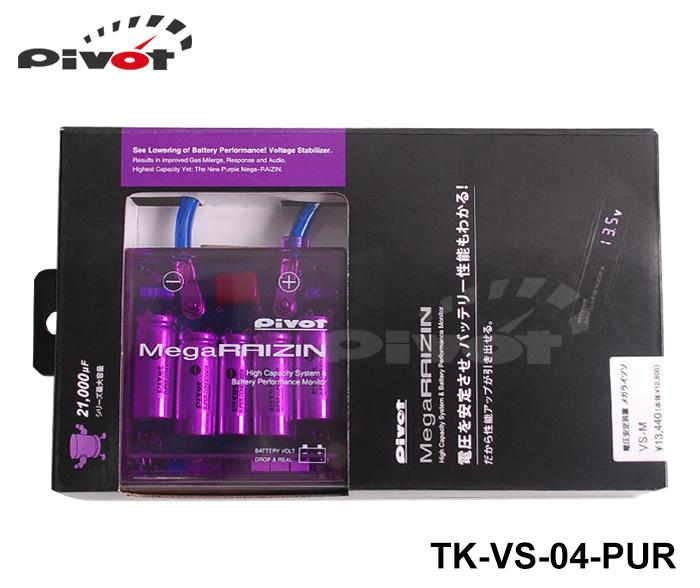 Гаджет  PIVOT Mega RAIZIN Volt Stabilizer /  With 5 Wires Digisplay None Автомобили и Мотоциклы
