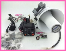 DC12V motorcycle multifunctional combined switches controller + 2units 20W(Primary and secondary)speaker + 1unit microphone