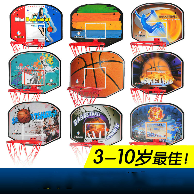New Arrival Children's Basketball Can Lift The Children's Sports Indoor Outdoor Basketball Shooting Box Hanging Ball Boy Toy(China (Mainland))