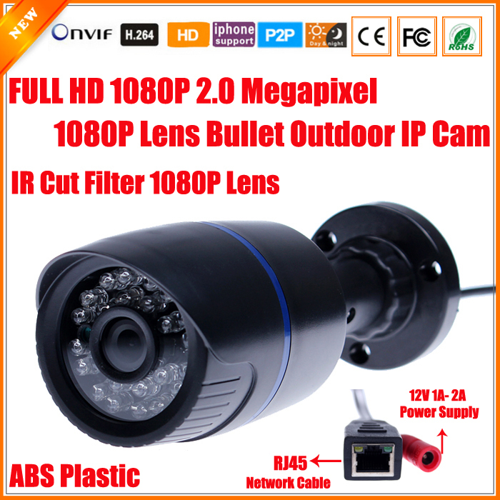 H.264 2MP Security IP Camera Outdoor CCTV Full HD 1080P 2.0 Megapixel Bullet Camera IP 1080P Lens IR Cut Filter ONVIF 24 LED(China (Mainland))