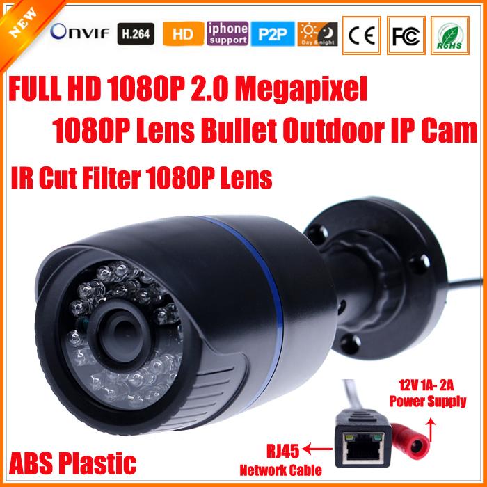 H.264 2MP Security IP Camera Outdoor CCTV Full HD 1080P 2.0 Megapixel Bullet Camera IP 1080P Lens IR Cut Filter ONVIF 24 LED(China (Mainland))