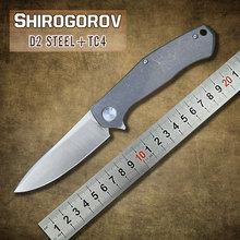 Caliente TC4 aleación de titanio cuchillo de caza Shirogorov rodamiento plegable del EDC cuchillos del cuchillo que acampa exterior lámina D2 envío gratis