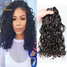 New Arrival Peruvian Virgin Hair Natural Water Wave 3 Bundles Cheap Peruvian Spanish Curly Human Hair Weave Bundle Deals Color1b