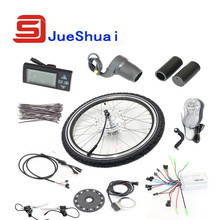 Free Shipping 250W-500W high power electric bike electric bicycle motor kit  LCD display with tyre(China (Mainland))