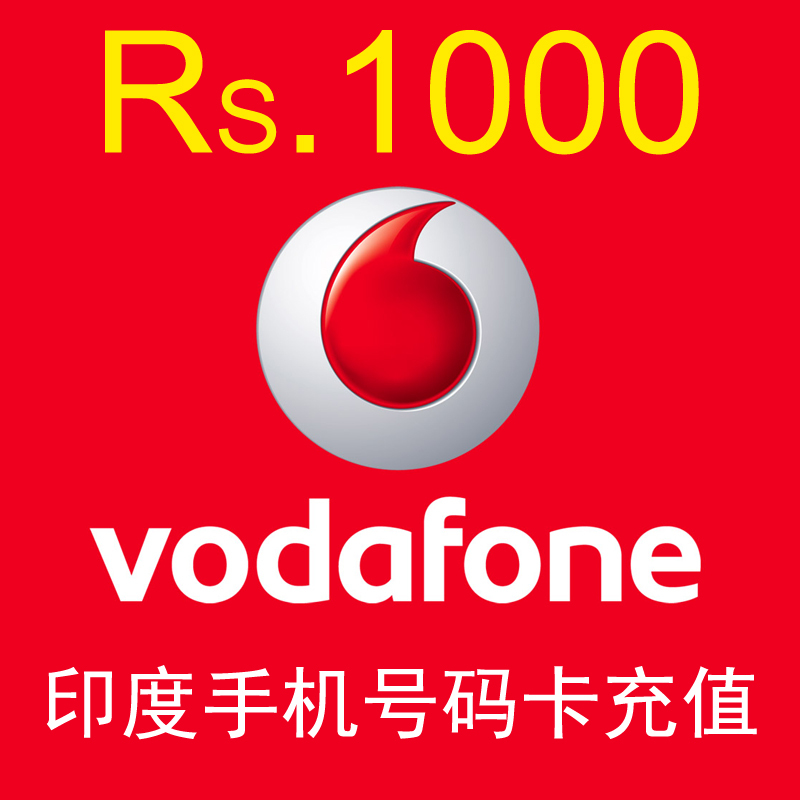 India Online Mobile Phone Number Recharge   Online recharge service in India for Vodafone Rs:1000(China (Mainland))