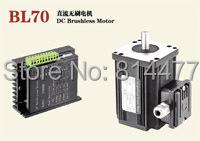 70BLDC-1500S/Brushless motors/70BL /70BL DC/AC Brushless Motor/70BLDC-1500S,150W,0.96N/M,24-48V,1500R/MIN,75-1500R/MIN - Anhui Sanyuan Magnet Co.,Ltd. store