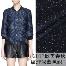 Buy 2017 spring autumn dark blue texture yarn dyed jacquard clothing fabrics high grade dress coat brocade fabrics for $39.50 in AliExpress store