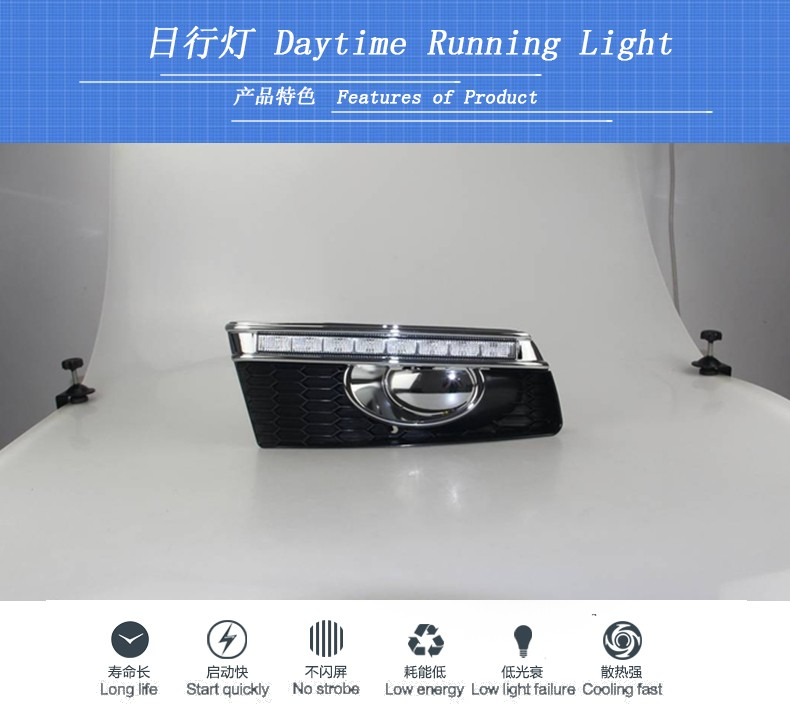 A&T car styling For VW Bora LED DRL For Bora led fog lamps daytime running light High brightness guide LED DRL A style