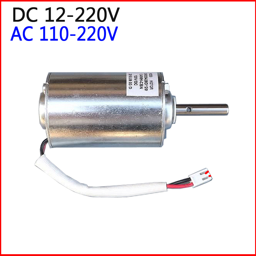 0 6000rpm high torque gear box powerful dc ac motor 12v for Most powerful brushless motor