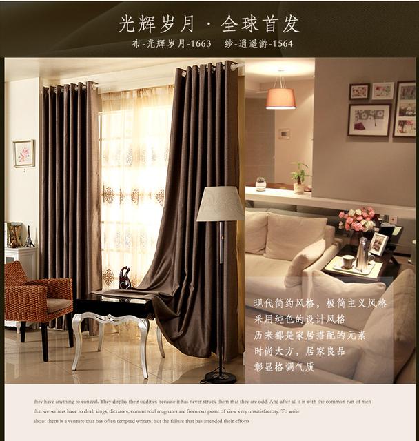 Textil diosa completo tela blackout cortinas for Telas cortinas salon