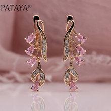 Pataya 328 aniversário 585 rosa ouro multicolorido gota de água natural zircon festa de casamento jóias finas feminino longo balançar brincos(China)