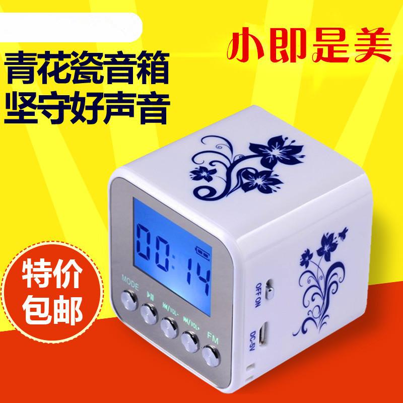 Nepal Chi genuine MP3 portable mini speaker card putting subwoofer U disk player stereo radio(China (Mainland))