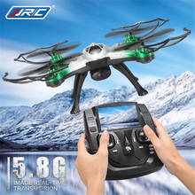 High Quality HL JJRC H29G 5.8Ghz FPV 2.4Gh CF Aerial 6Axis 4CH Quadcopter RTF 2MP Camera Drone With LED Light fOR Night Fly Apr8