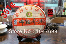 Free shipping China  Puerh Pu er Tea 357g Cake Cooked black tea Slimming beauty organic health puer tea