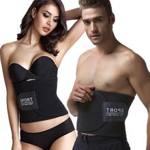 Hot Body Shapers Unisex Waist Cincher Trimmer Tummy Slimming Belt Latex Waist Trainer For Men Women Postpartum Corset Shapewear(China (Mainland))