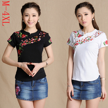 Chinese clothing store 2016 women plus size ethnic design stand collar white black blue red green embroidery shirt blouse top