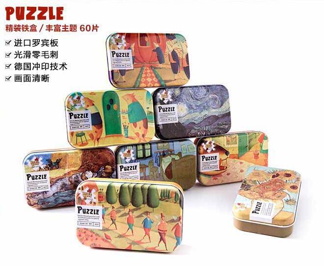 Baby Toys Child Educational 60Pcs Puzzle Toys Child Intelligence Puzzle Kids Toy Animal/Vehicle/Fish Large Puzzle Gift(China (Mainland))