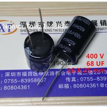 Buy Pengiriman gratis 10 pcs/lot Aluminum electrolytic capacitor 68 uF 400 V 16*26mm 400V 68uF Electrolytic capacitor ic... for $3.99 in AliExpress store
