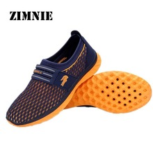 Cool Men Mesh Outdoor Quick Dry Shoes Slip On Fashion Soft Comfy Modern Wade Creek High Quality Men Shoes Loafer US Size 7-10(China (Mainland))