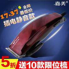 Машинка для стрижки волос (от сети 220В)(China (Mainland))
