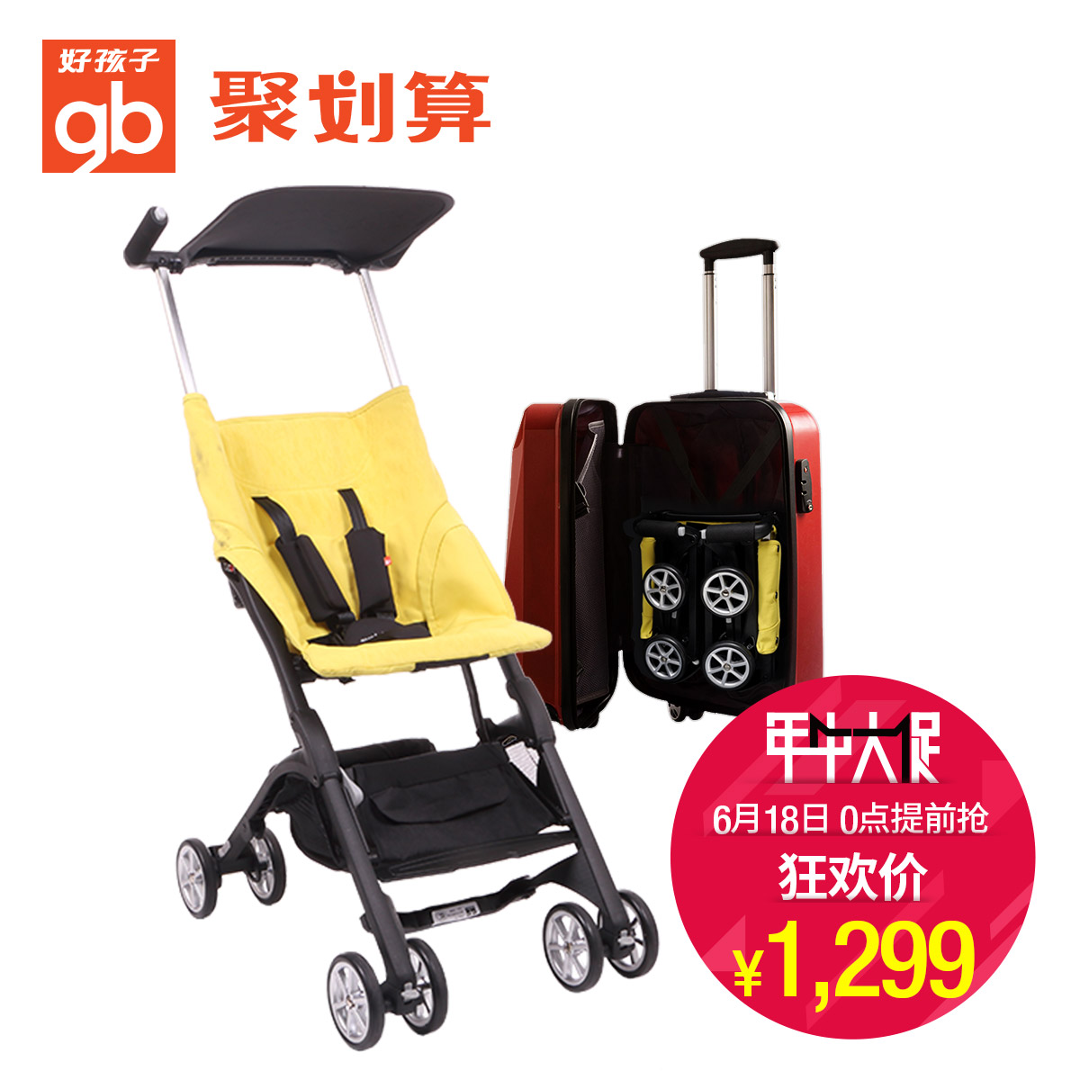 Buy Stroller Baby Trend Double Price To Drop Group Of Five