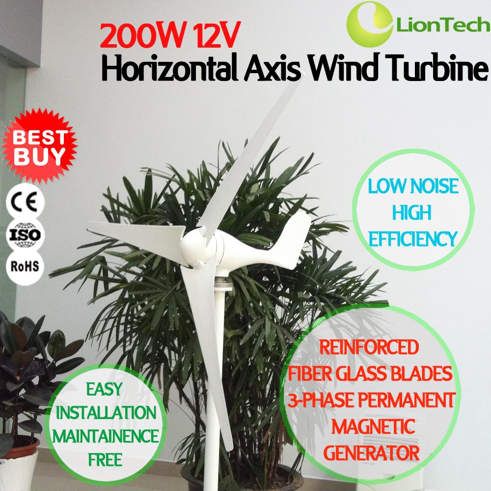 NEW 200W 12V/24VAC Mini Wind Turbine NE-200S, Horizontal Axis, 3-Phase Permanent Magnet Generator, 3/5 Nylon Fiber Blades, CE(China (Mainland))