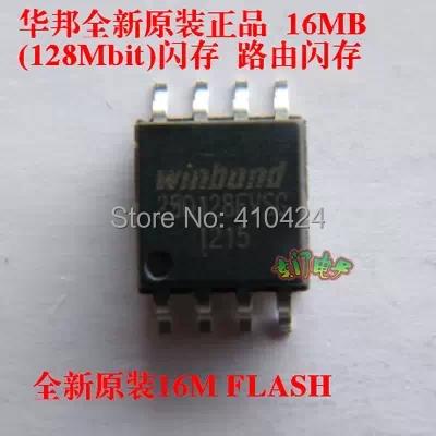 Интегральная микросхема NEW 20pcs/lot Winbond W25Q128FVSG 16 /w25q128 /sop8 20pcs lot stm32f205zet6 lqfp144 new original