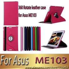 For Asus MeMO Pad 10 ME103K ME 103K 10.1 inch 360 rotate Litchi magnetic pu Leather Stand Cover Case +Stylus Pen LC1139