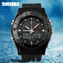 SKMEI 0981 Solar Power Sports Watches LED Digital Quartz Military Watch Dual Display Water Resist Wristwatch Travel Kits(China (Mainland))