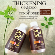 Hair loss products 2015 hot sale best hair growth products 300ml hair thickening shampoo and hair