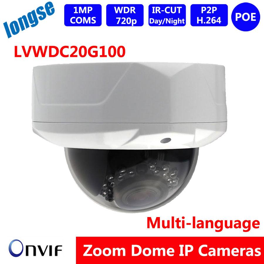 Vandalproof &amp; Waterproof IR Dome Outdoor IP Camera 2.8-12mm/20M/1M 720P IP66 POE Dome  OV9732 + GM8135S solution,sn: LVWDC20G100<br><br>Aliexpress