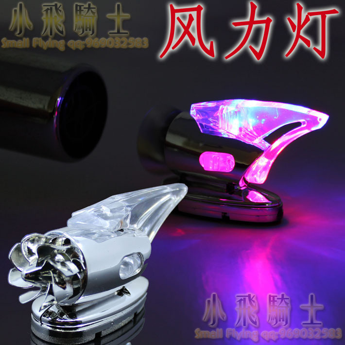 Freeshipping for Refires motorcycle accessories motorcycle decoration lamp motorcycle wind light wholesale(China (Mainland))