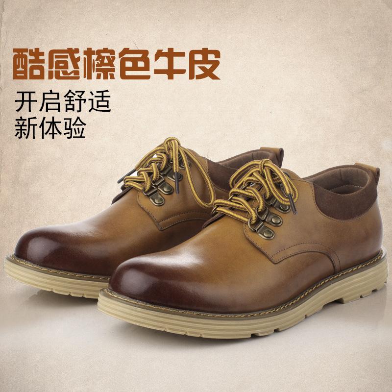 2015 new fashion high standard men shoes in winter casual schoenen heren scarpe uomo eleganti sportive(China (Mainland))