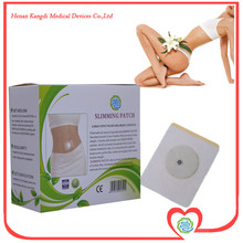 Amazing!Useful Wholesale Weight Loss Products Fat Burning Patch 7x9CM Slimming Navel Patch Reduce The Fat On Waist Belly