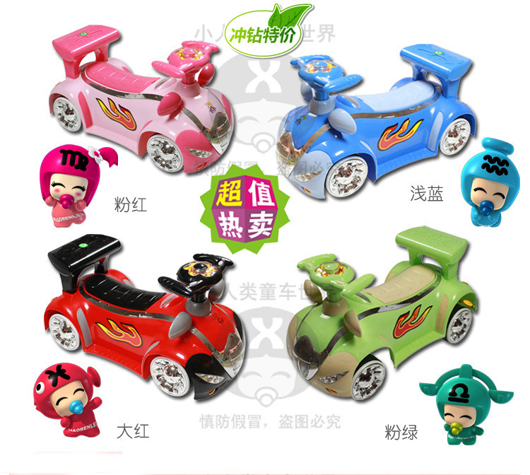 Popular Types Ride On Toys For Kids : Top sale mutifunctional musical trotinette enfants ride on