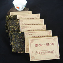 2009 Yunan puer tea puer raw pu'er the food Chinese tea puerh slimming pu er tea pu-erh cha gao for weight loss 50g/ piece