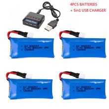 4x 3.7v 500mAh Lipo Battery High Capacity for Hubsan X4 H107C H107D H107P Drones