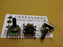 161 horizontal speaker double potentiometer A103 A10K handle length 15MM spend R201T North American version