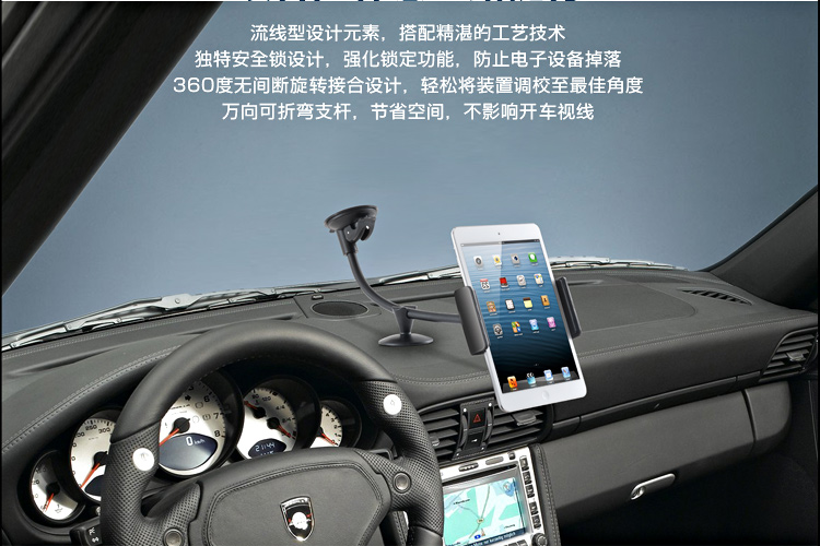 Car Tablet Holder Universal 360 Rotating Flexible Long Arm Suporte Tablet 7 Inch Tablet Car Mount Car Tablet Mounted(China (Mainland))
