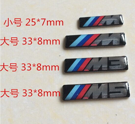 10pcs/lot,New Car styling M small Decorative Badge Emblem Sticker 33*8mm For M3 M5 X5 X6,Wholesale Price Free Shipping(China (Mainland))