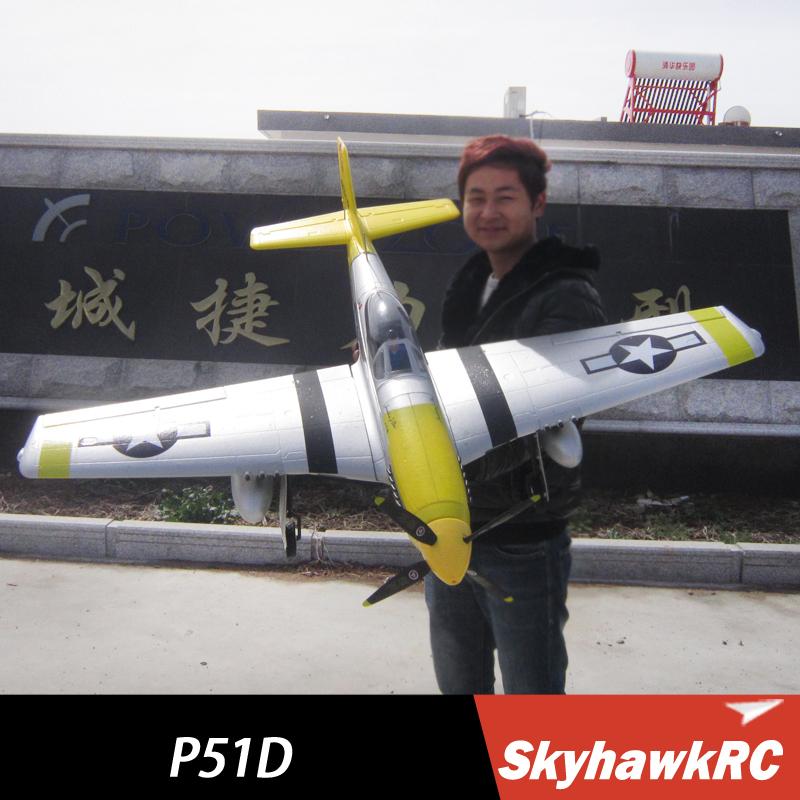 1450 mm P51D Mustang EPO / electrical Foam Airplane aviones rc aeromodelismo RC plane aeromodelos aviao avion rc(China (Mainland))