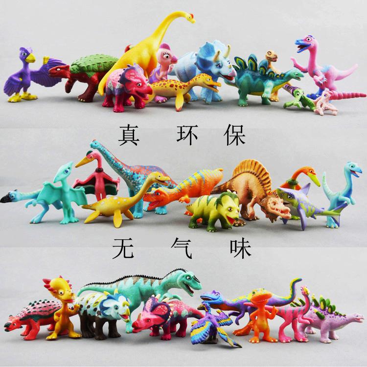Free Shipping Dinosaur Train Toys Beautiful Animated Cartoon Toys Children Very Quality Promotion Baby Toys(China (Mainland))
