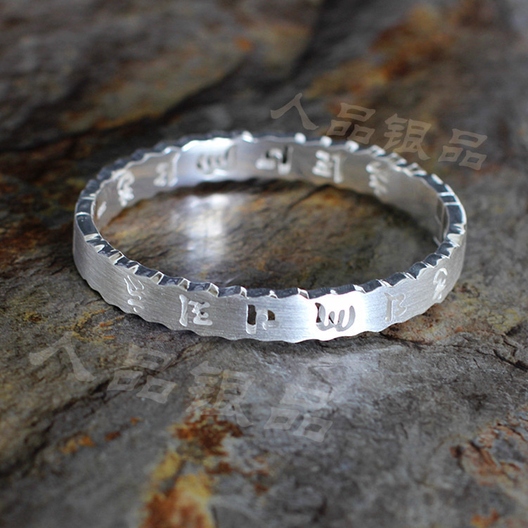 Silver  product S925 Sterling Silver Jewelry Ms. national wind Sanskrit mantra bracelet free shipping<br><br>Aliexpress