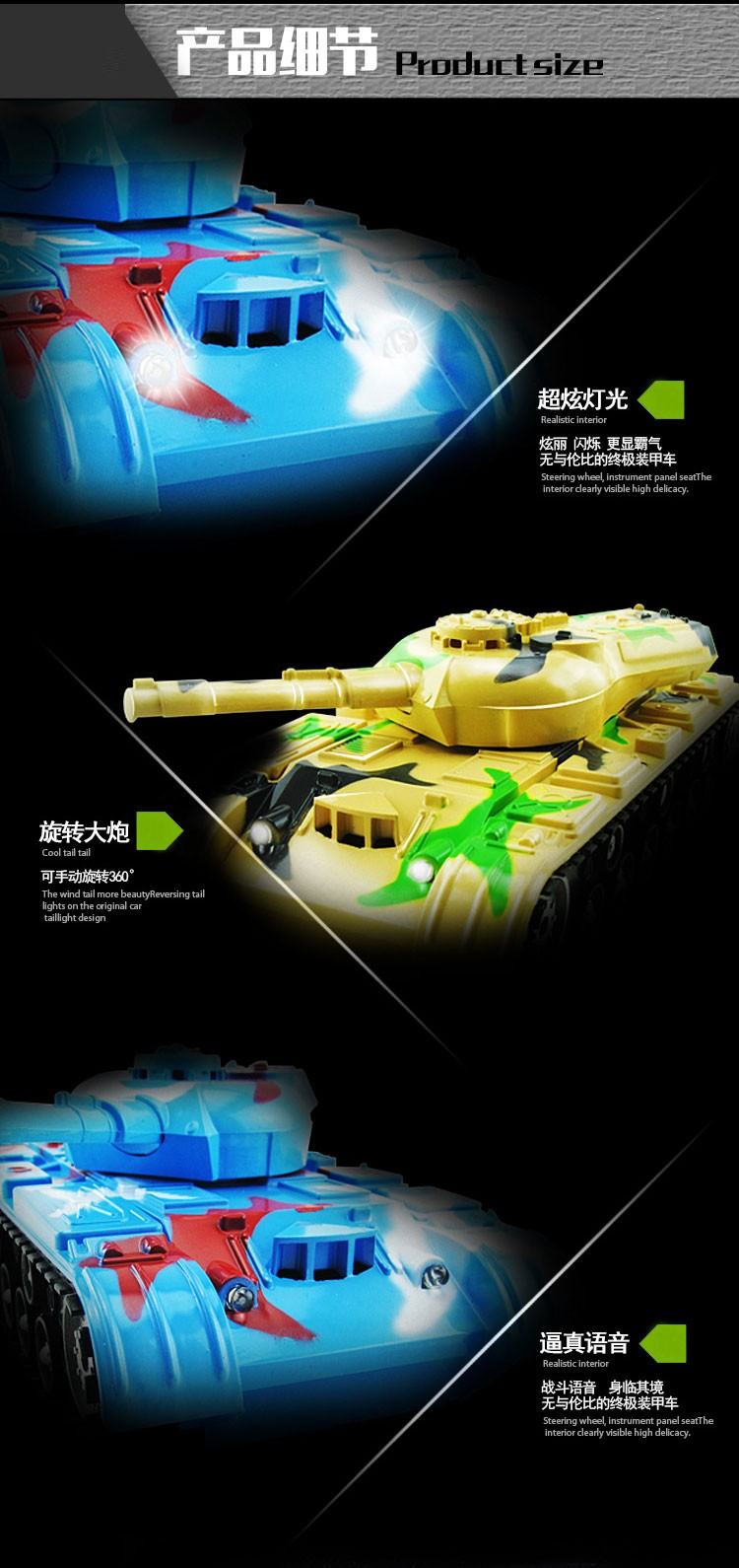 Creative RC Fighting Battle Tanks Kids Toys Remote Control Battling Tank Toys gift