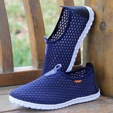 New Arrival Men Casual Shoes 2016 Summer Men's Fashion Solid Breathable Lazy Shoes Male Plus Size 41-44 Slip-on Network Shoes(China (Mainland))