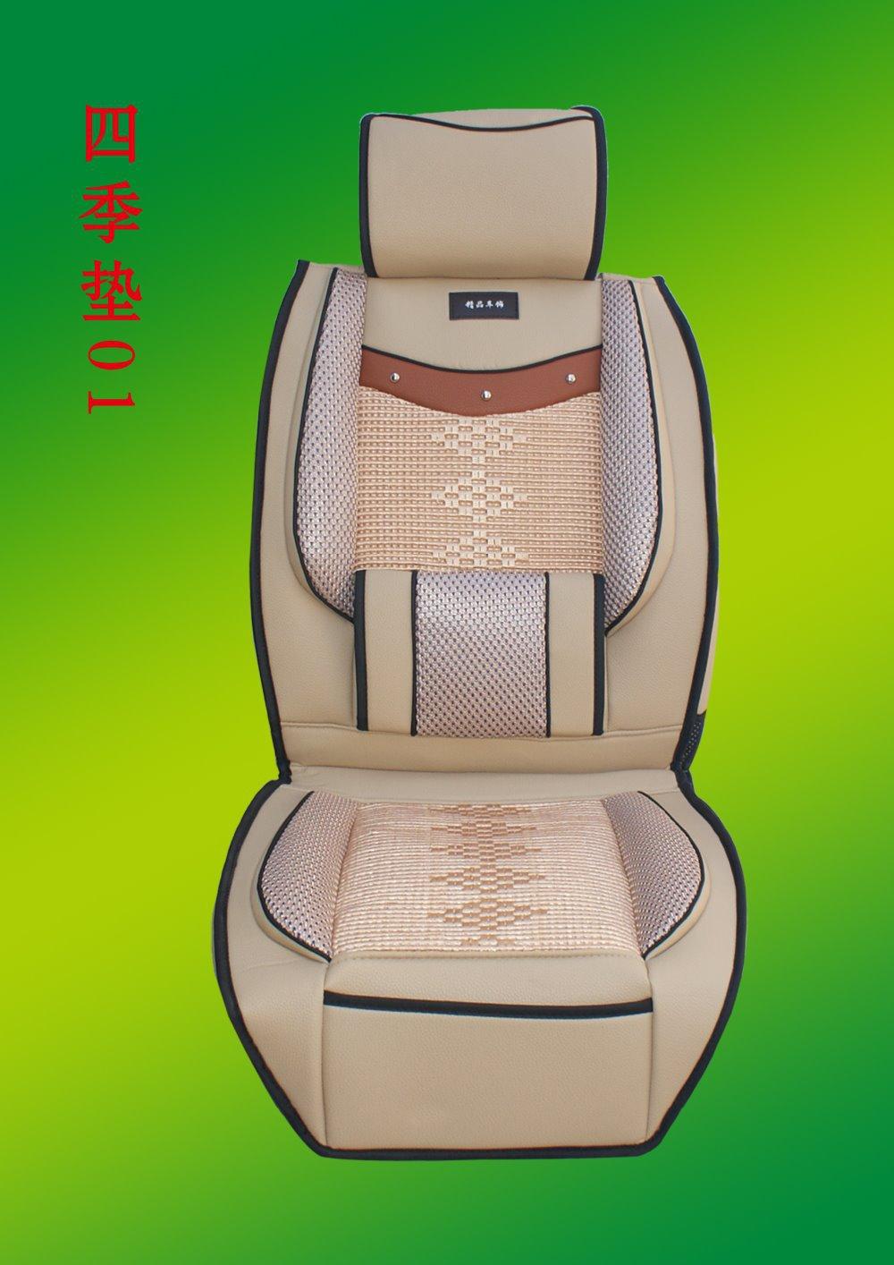 universal car seat Cover Toyota Corolla Camry Rav4 Auris Prius Yalis Avensis 2014 capa banco carro car accessories(China (Mainland))