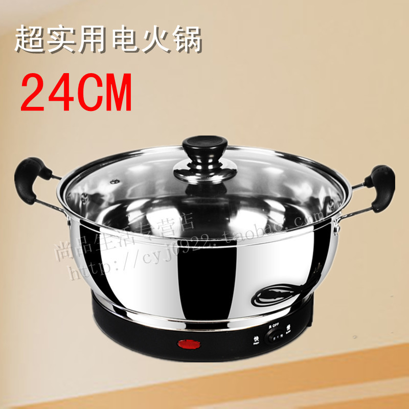 Cooking With Electric Rice Steamer ~ Cm electric heating pot skillet hot